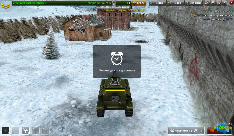 W world of tanks игра rush второй фронт