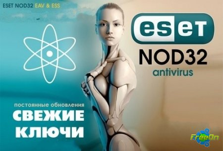 ������ ����� ��� Eset Nod32 Antivirus Smart Security (�� 09.12.14)