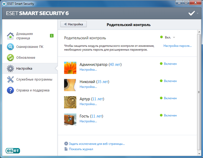 ESET NOD32 Antivirus & Smart Security 6.0.316.3 Final RUS
