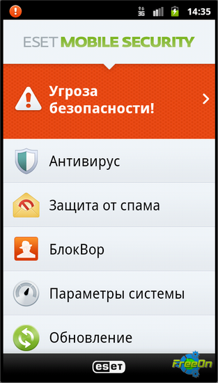 ESET NOD32 Mobile Security ��� Android 3.0.882.0