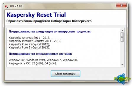 Kaspersky Reset Trial 5.0.0.111 (��� ������ ������)